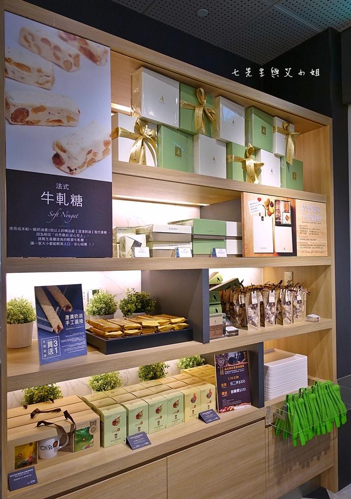 5 樂田麵包屋 GAKUDEN