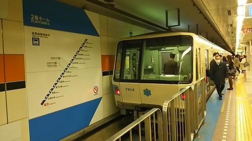 Sapporo Municipal Subway 7000series in Fukuzumi station, Hokkaido, Japan /May 5, 2016