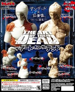 【官圖更新!】當藝術碰上殭屍!【THE ART OF THE DEAD】死亡雕像轉蛋