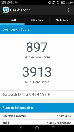 Screenshot_2016-06-19-21-39-41.png