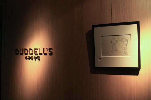 Duddell's 都爹利會館