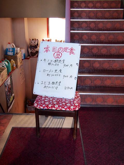 2014.9.14 竜門