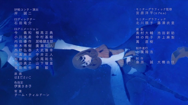 innocent blue trident 5