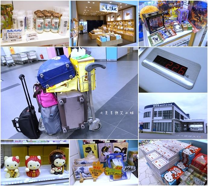 31 日本沖繩五天四夜租車自由行 那霸國際機場