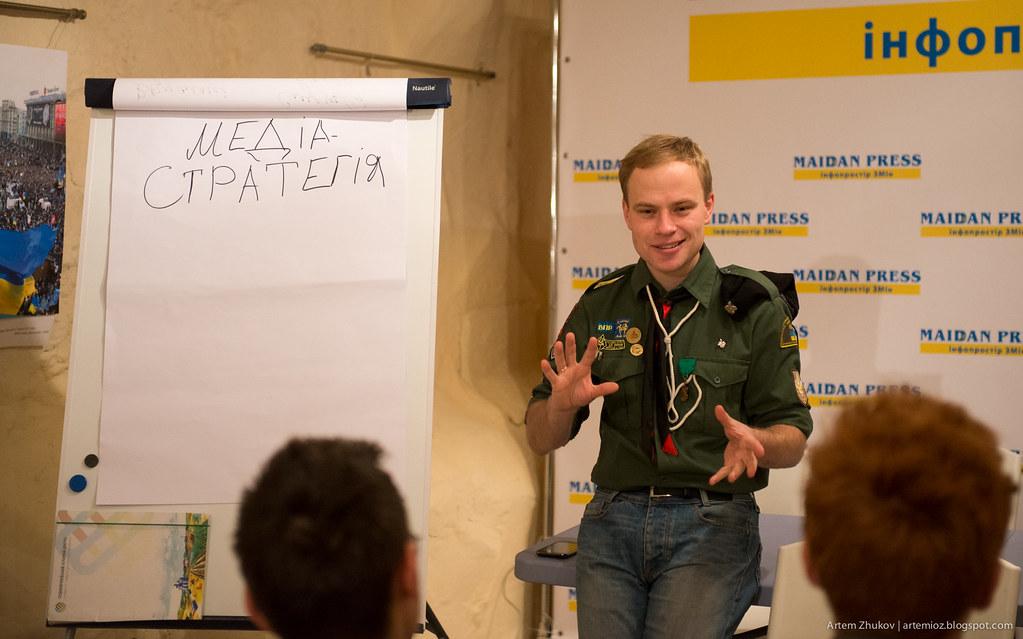 Plast PR training Kyiv-4.jpg