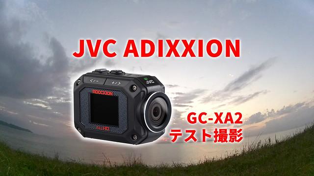 gc-xa2_cover
