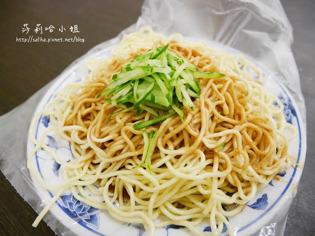 小慧涼麵 (3)