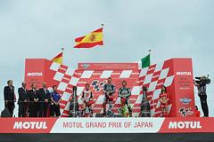 Японский и голландский этапы чемпионата MotoGP состоятся при генеральном спонсорстве Motul