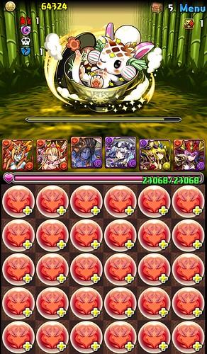 vs_gashou_4-2_141230