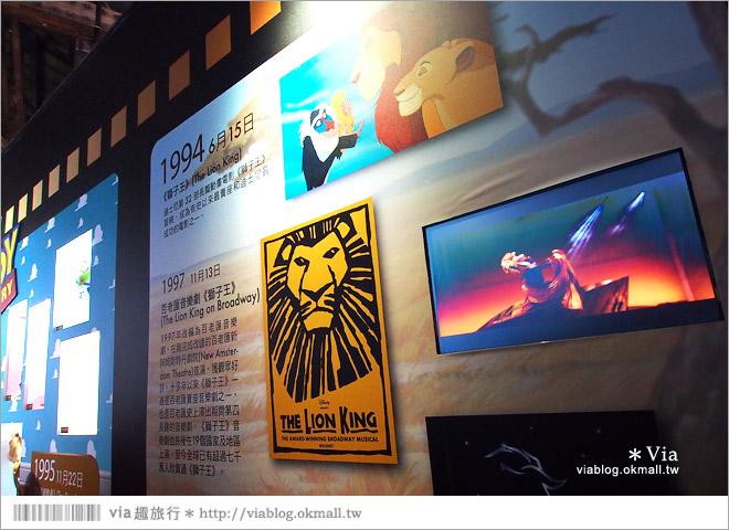 【迪士尼90週年特展】2014台北松山迪士尼特展~跟著迪士尼回顧走過90年的精彩畫面!13