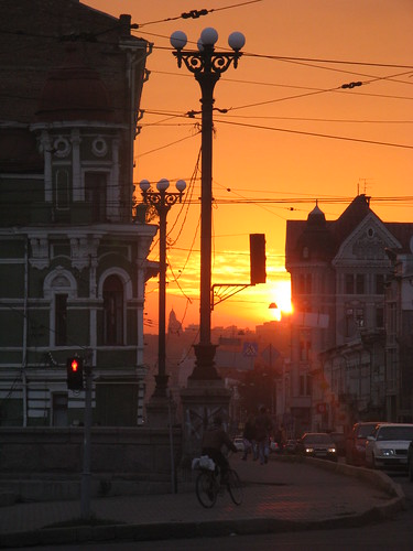 sunrise view ukraine kharkov kharkiv