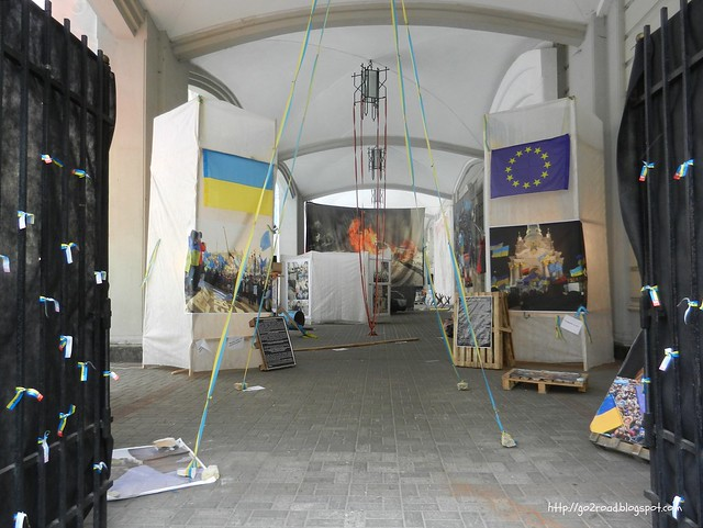 Экспозиция, посвященную Майдану во Львове