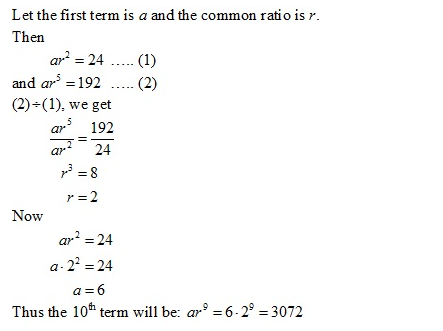 RD-Sharma-class-11-Solutions-Chapter-20-geometric-Progressions-Ex-20.1-Q-16