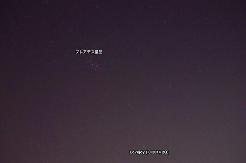 Lovejoy20150119