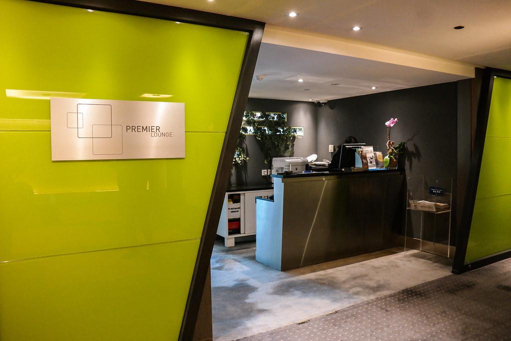 Novotel Hong Kong: Premier Lounge