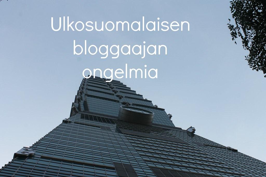IMG_8643