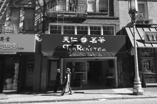 Chinatown - TenRen's Tea