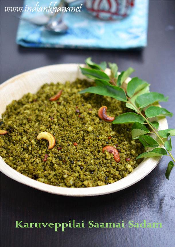 Karuveppilai-Saamai-Sadam-Rice