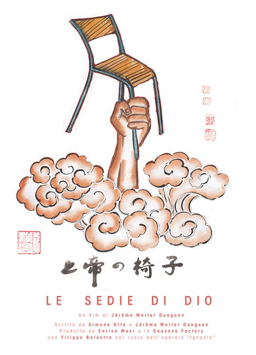 Le Sedie di Dio (2014) - Poster