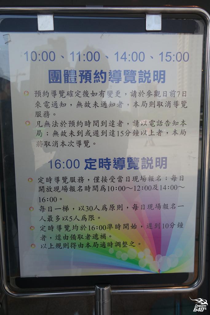 臺中國家歌劇院03
