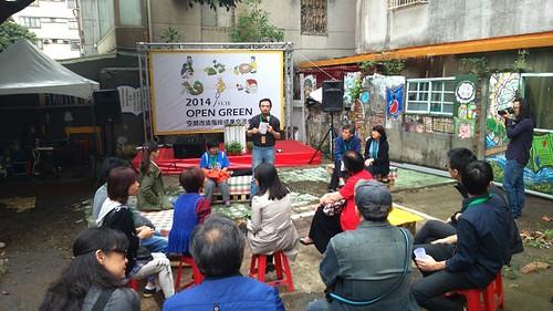 舉辦小型成果發表會,分享彼此甘苦談。圖片來源:Hello Green Life