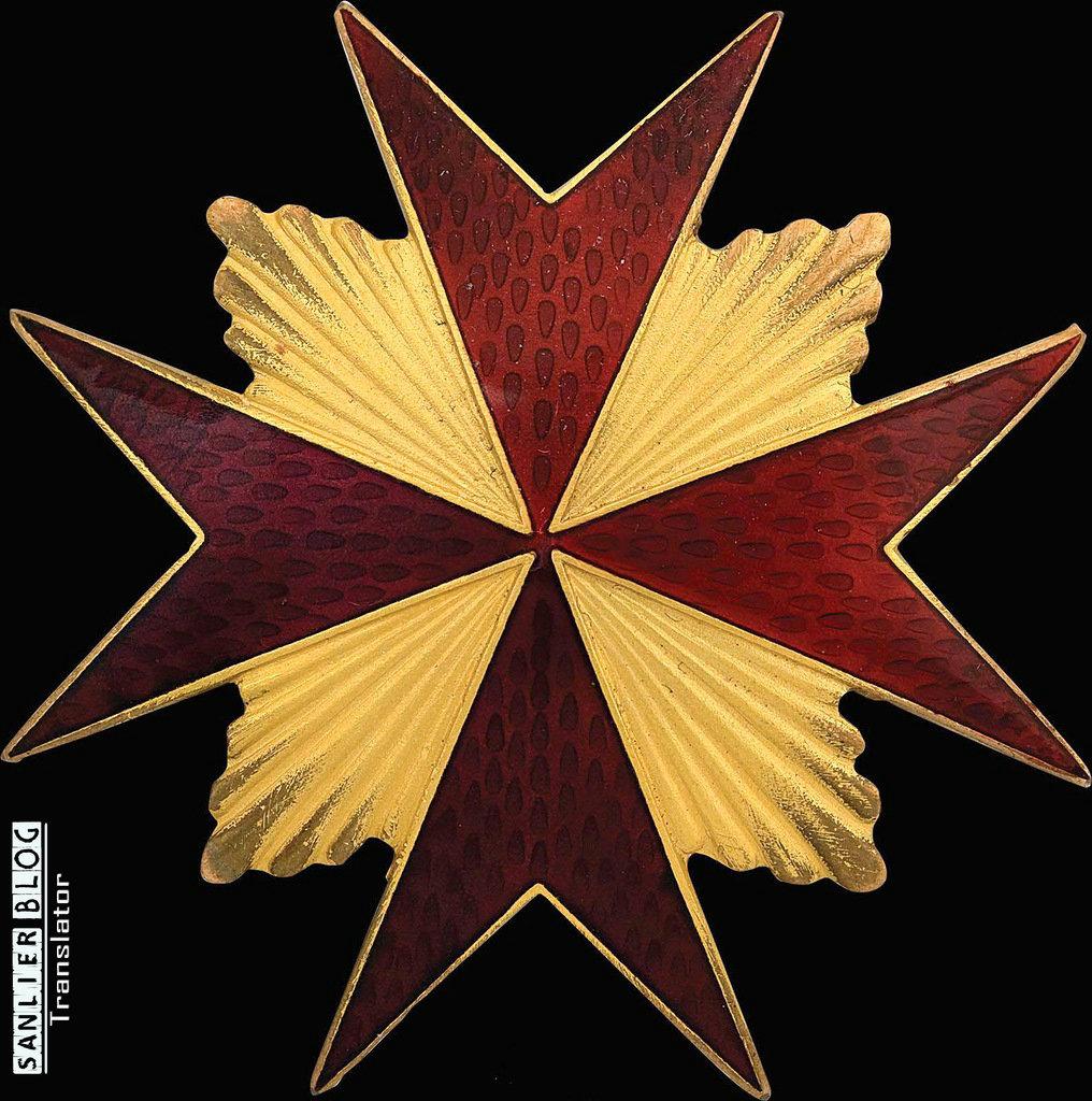 俄罗斯帝国军徽25