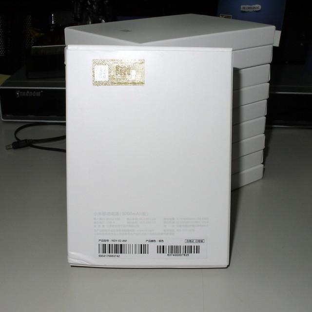 P1120823