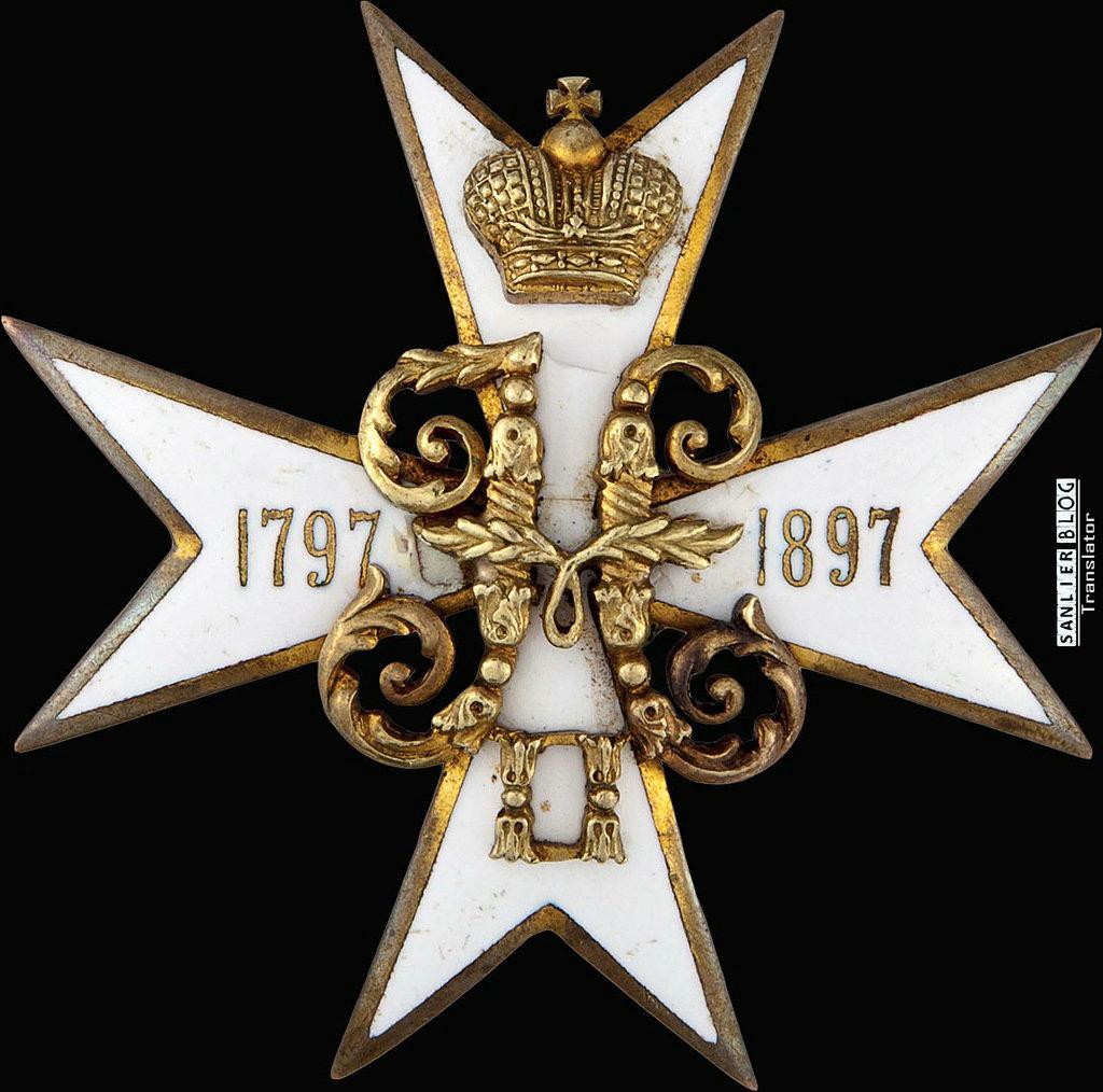 俄罗斯帝国军徽07