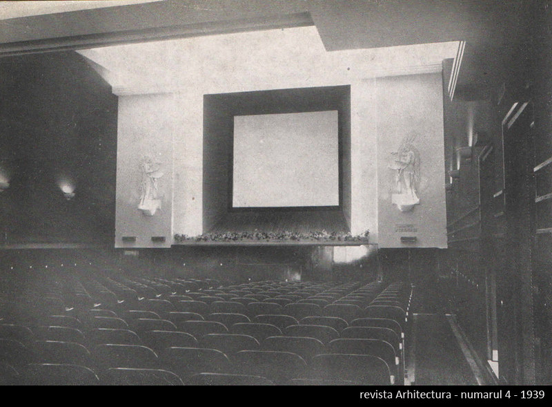 interior - cinema Volga