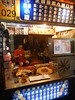 Taiwan Taipae Street Night Markets Food (9)