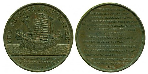 Voyage of the Chinese Junk Keying medal