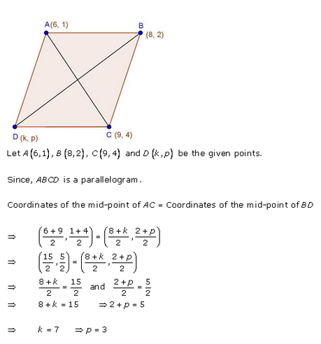 RD-Sharma-class 10-Solutions-Chapter-14-Coordinate Gometry-Ex-14.3-Q45