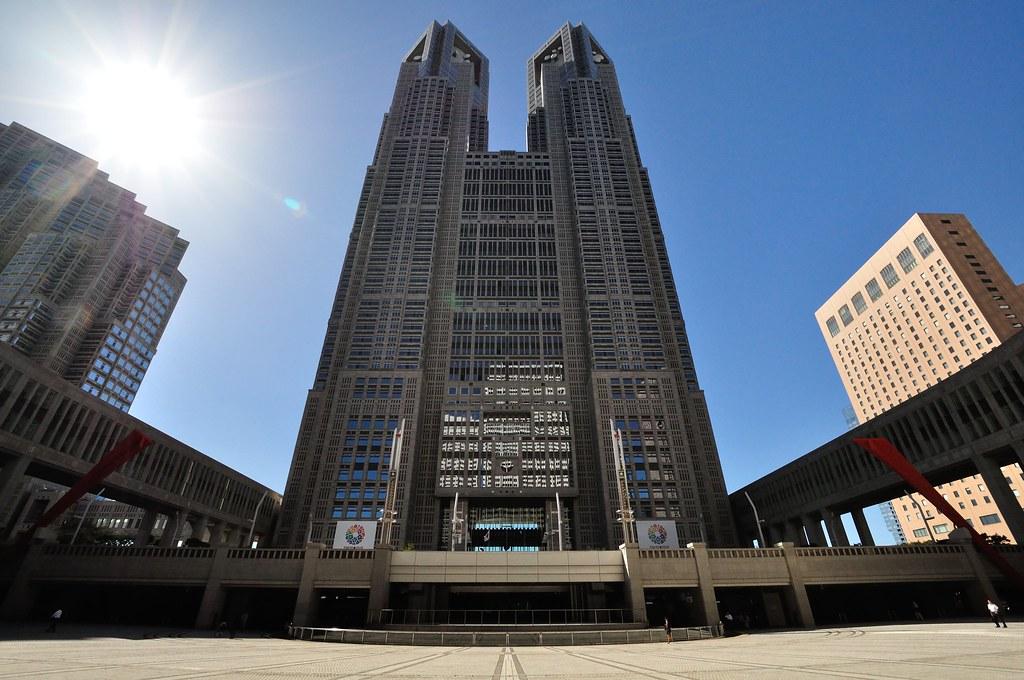 Tokyo Municipal Government Bldg