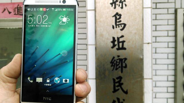 中華電信極速4G 加入900MHz頻段 速率再升級