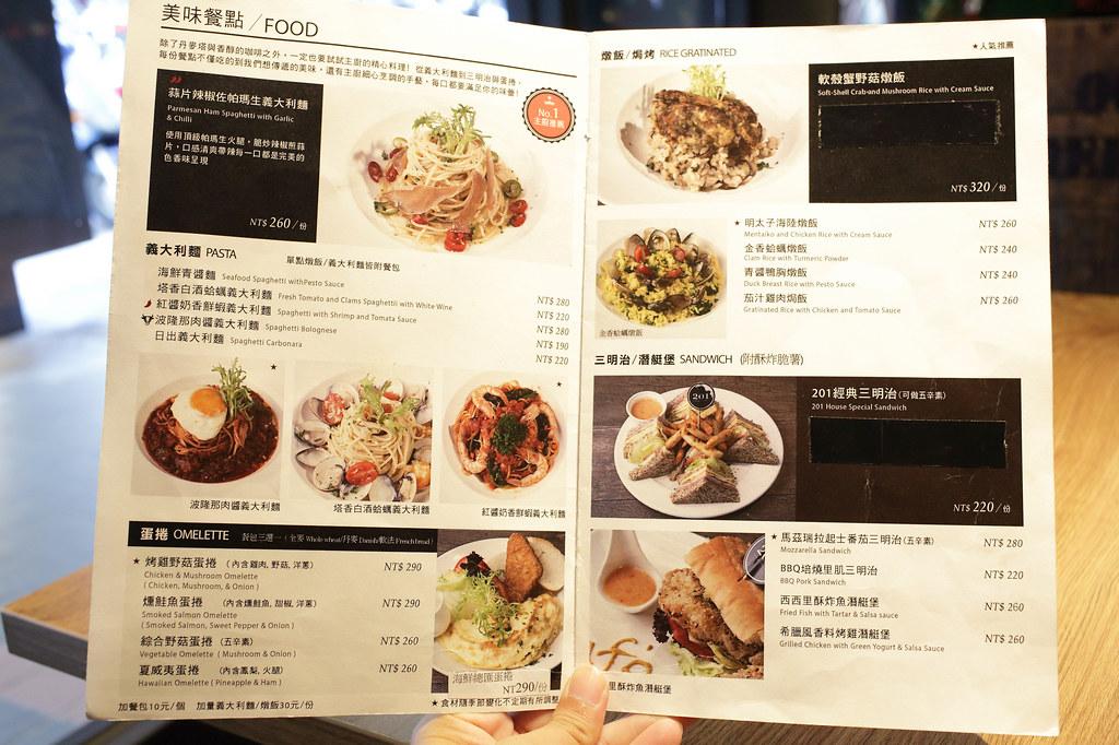 20141128萬華-201cafe restaurant (14)
