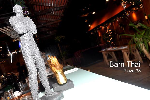 Barn Thai 14