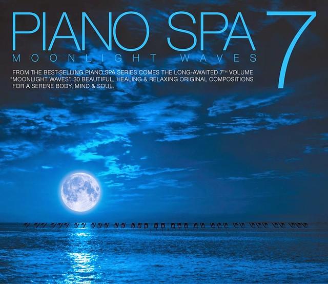 WM_PianoSpa7_CD