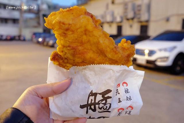 26749933012 701ff9f43d z - 艋舺雞排:藝人NONO開的雞排連鎖店,日賣800份,5公分超厚切雞排,口感鮮嫩多汁,食尚玩家有推薦(已歇業
