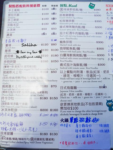 三芝淺水灣海邊咖啡推薦那年夏天菜單menu (2)