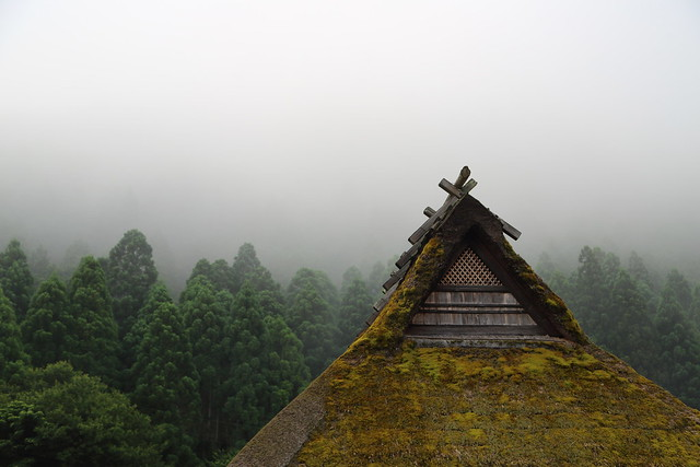 Inaka ---countryside---