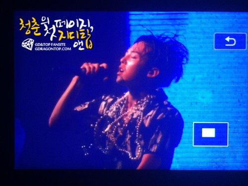 G-Dragon_at_HITE-SummerDJFestival-Busan-20140802 (9)