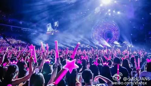 BIGBANG FM Guangzhou Day 2 2016-07-08 (210)