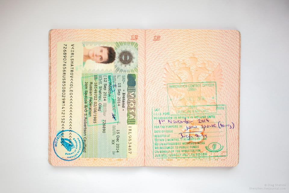 Irish Visa Viosa