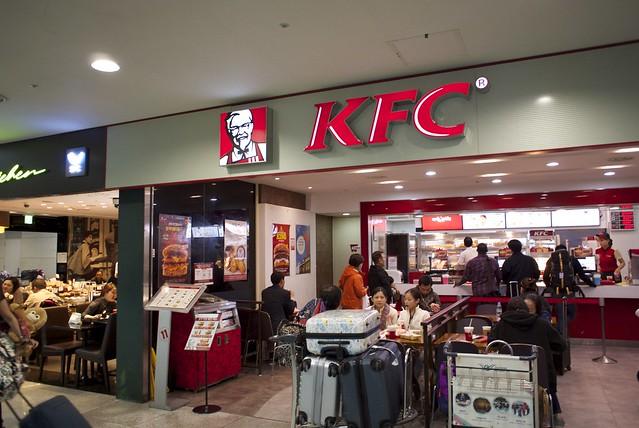 KFC in Inchon, Seoul