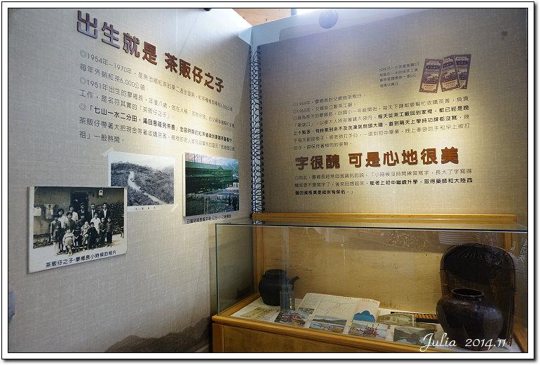 日月老茶廠、三育、廖鄉長~ (10)