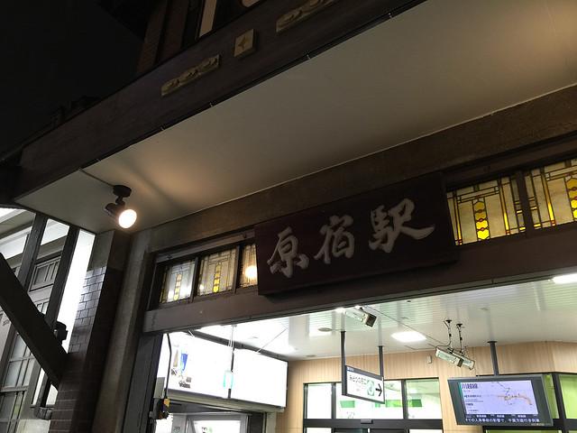 29_harajuku
