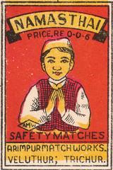 matchindia025