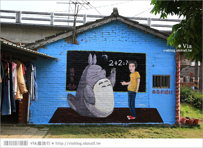 【嘉義龍貓村】南崙彩繪村~全台第一座以龍貓為主題的彩繪村!32