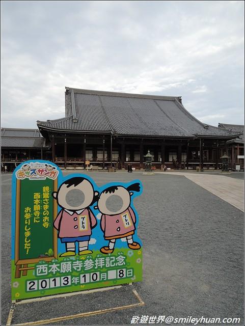 西本願寺參拜紀念