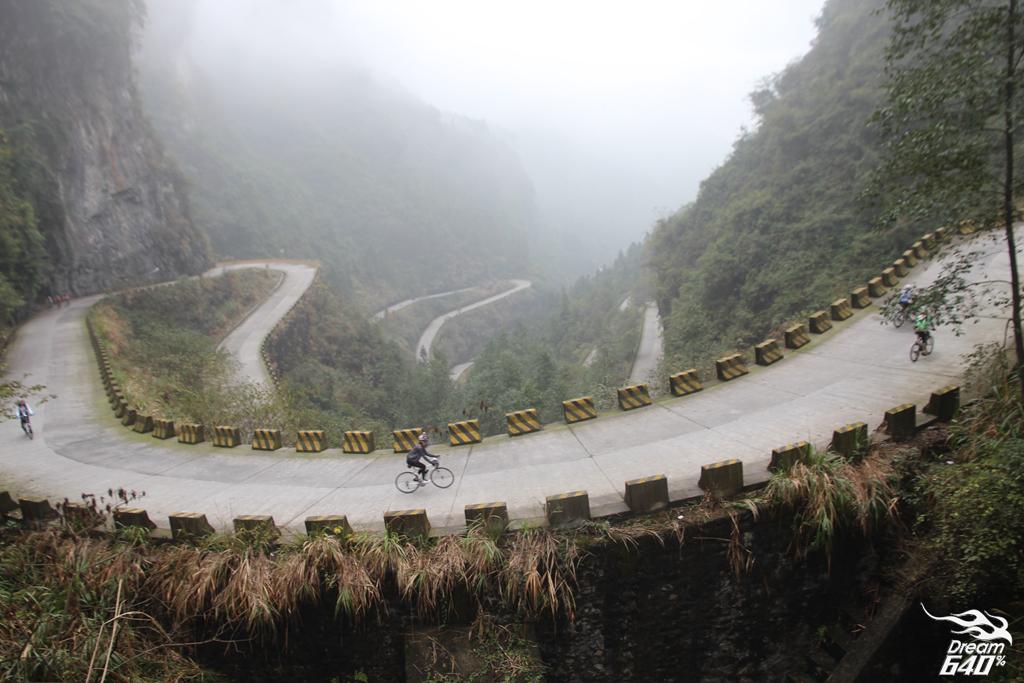 天門山 Tian Men Mountain110